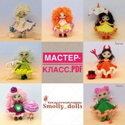 Текстовый мастер-класс по вязанию крючком Куколка малышка