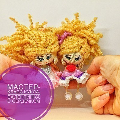 Мастер-класс по вязанию крючком Куколка с сердечком Валентинка