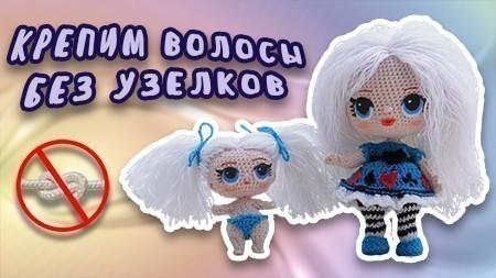 krepim-volosy-bez-uzelkov